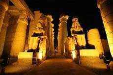 Egypt Hotel Reservation Centre - Luxor
